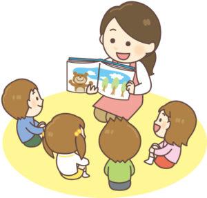 幼稚園で読み聞かせている様子