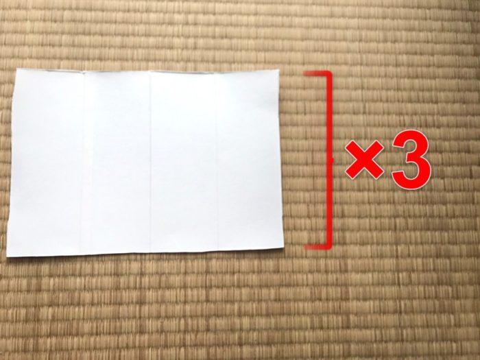 【図解付き】牛乳パックで踏み台の作り方。トイレトレーニングや手洗いに便利【簡単DIY】-6