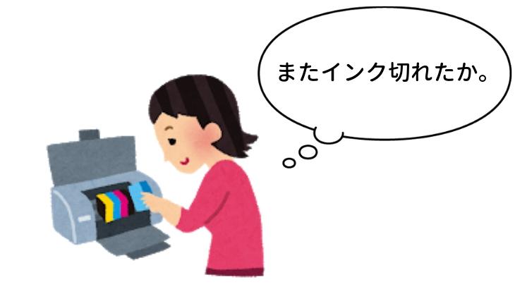 年賀状を自宅→ネット印刷に変えたらコスパに驚き!誰でも簡単&お得に作成する方法