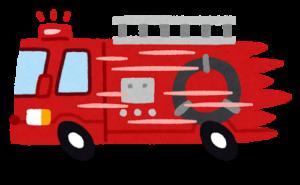 「地震保険って意味ない?」→むしろ上乗せの補償が必要です【火災保険の選び方】②
