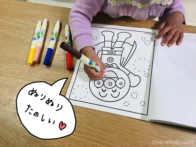 手が汚れない魔法のペン?アンパンマンのぬりえを2歳児が試してみた結果-1