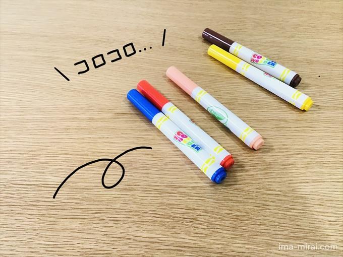 手が汚れない魔法のペン?アンパンマンのぬりえを2歳児が試してみた結果-3