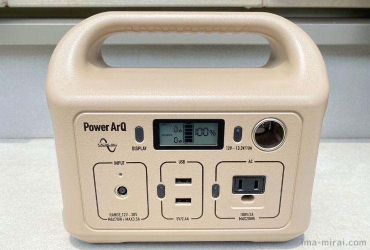 【停電に備える防災グッズ】3万円台で買えるポータブル電源を買ってみた-1