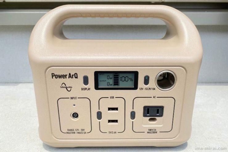 【停電に備える防災グッズ】3万円台で買えるポータブル電源を買ってみた