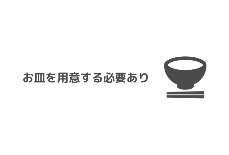 【体験談】宅配で届く「わんまいる」の冷凍お惣菜を試してみた-10