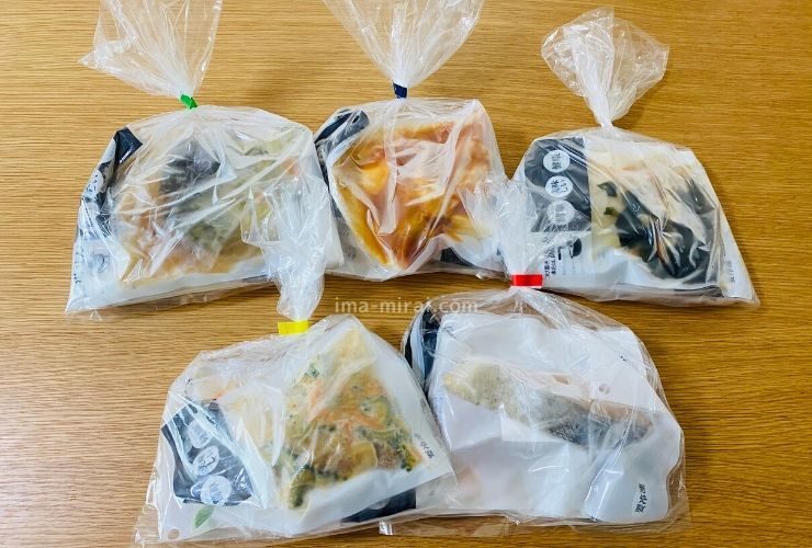【体験談】宅配で届く「わんまいる」の冷凍お惣菜を試してみた-3