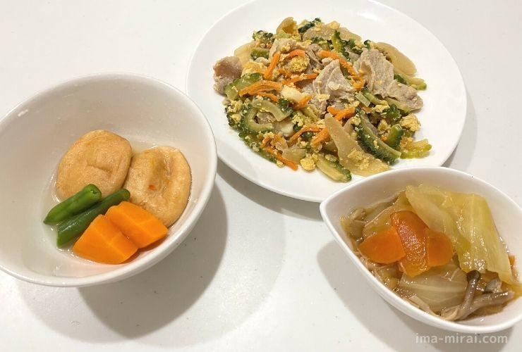 【体験談】宅配で届く「わんまいる」の冷凍お惣菜を試してみた-6
