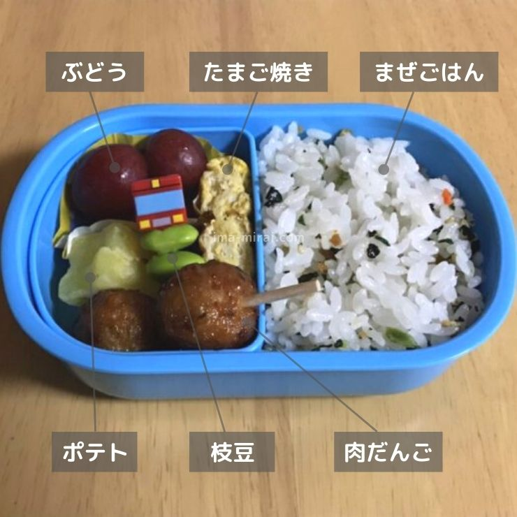 プレ幼稚園児のお弁当って何持っていく?偏食ありの2歳児のお弁当を公開します。-2
